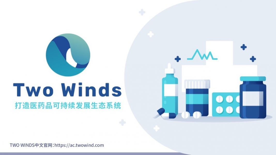 Two_Winds